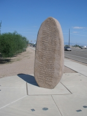 Fossil Fern Monument